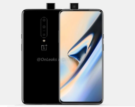 OxygenOS 9.5.5 Update Arrived with Security Patches for OnePlus 7