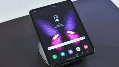 Photo of Samsung Galaxy Fold 2 could come With under-display camera technology