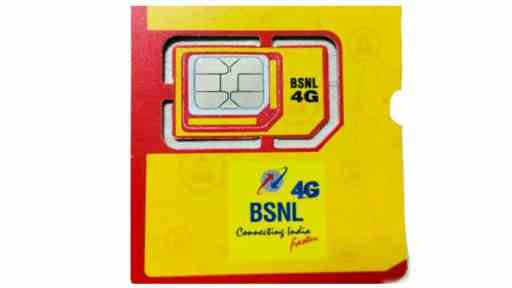 how to activate bsnl sim