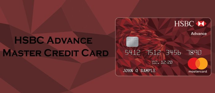 HSBC Advance Master Credit Card - How to Apply