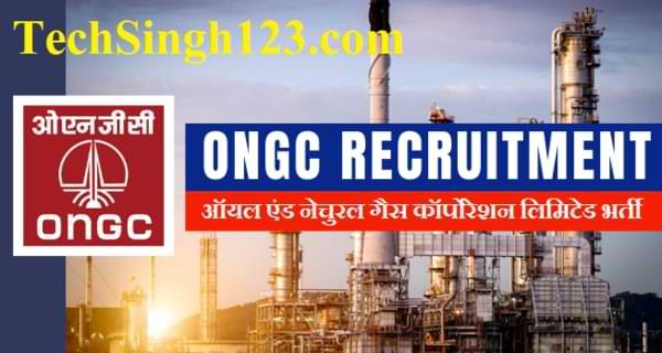 ONGC Recruitment through GATE ONGC Recruitment ONGC Jobs Recruitment
