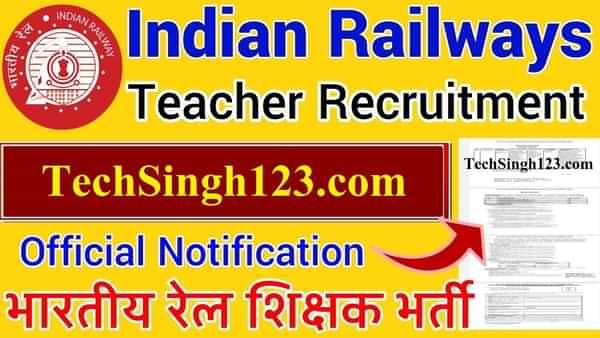 Railway Teacher Recruitment रेलवे शिक्षक भर्ती Railway Teacher Jobs