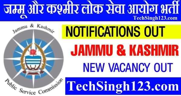 JKPSC Notification JKPSC Recruitment JKPSC Bharti