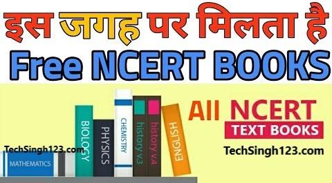 NCERT Books Free PDF in hindi