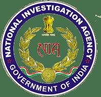 NIA Recruitment 2020-21 राष्ट्रीय अन्वेषण अभिकरण