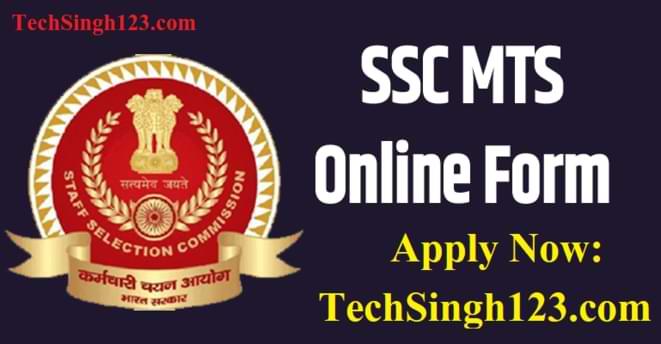 SSC Recruitment 2021-2022 कर्मचारी चयन आयोग भर्ती