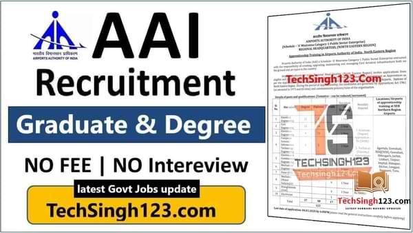 AAI Recruitment भारतीय विमानपत्तन प्राधिकरण भर्ती Airports Authority of India (AAI) Recruitment