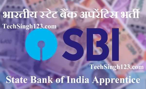 SBI Apprentice Recruitment स्टेट बैंक अपरेंटिस भर्ती SBI Recruitment