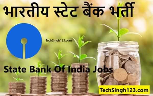 SBI PO Recruitment SBI PO Notification SBI Bank PO Bharti