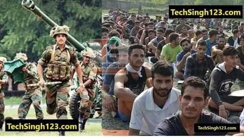 Indian Army Bharti भारतीय सेना भर्ती Indian Army Recruitment