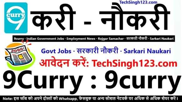 9Curry Latest Govt Job Alert SarkariNaukri SarkariResult