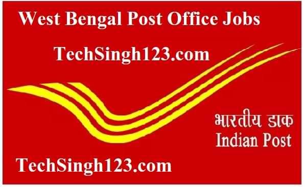 West Bengal Post Office Recruitment पश्चिम बंगाल डाकघर भर्ती WB GDS Recruitment