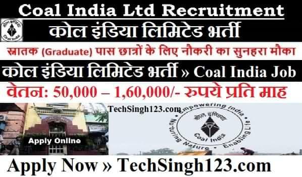 CIL Recruitment कोल इंडिया लिमिटेड भर्ती Coal India Recruitment