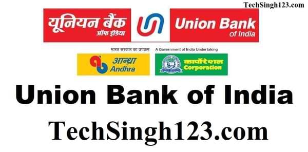Union Bank of India Recruitment यूनियन बैंक ऑफ इंडिया भर्ती UBI Recruitment