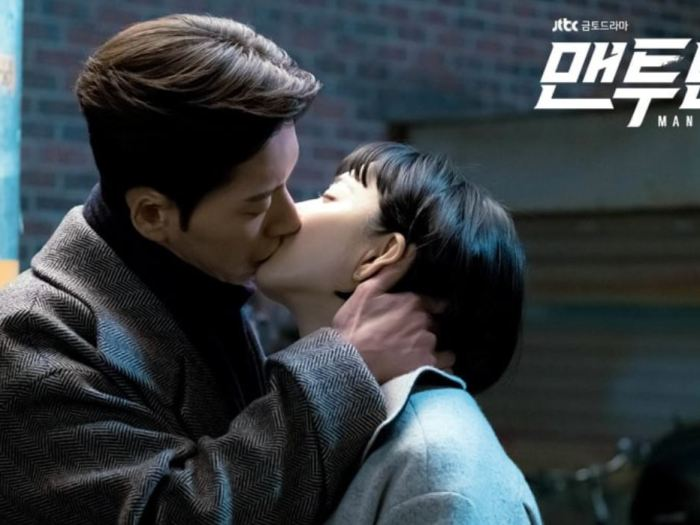 Watch-and-Download-Korean-Movies-and-Drama-Using-MyAsianTV