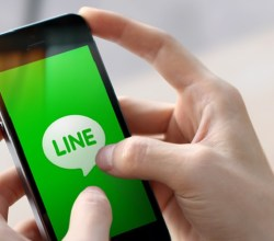 Line mobile messaging application