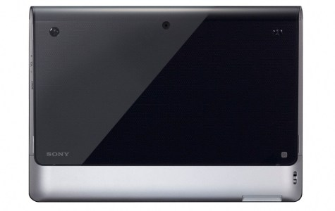 Sony S1 Tablet Price