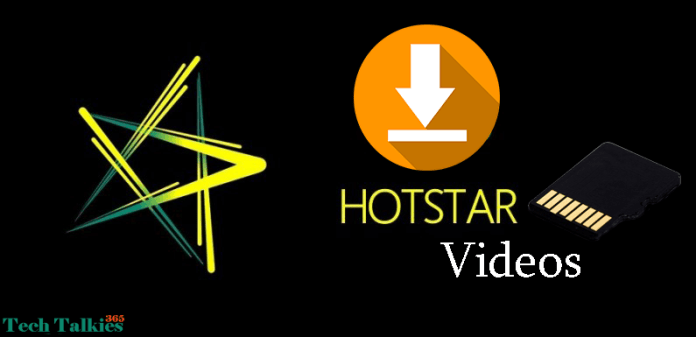 How to Download Hotstar Videos on SD Card For Android Phone