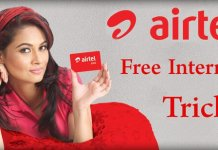 Airtel Free Internet Uc Handler Trick To Get Unlimited