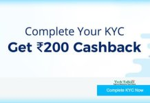 Paytm KYC Offer 2018