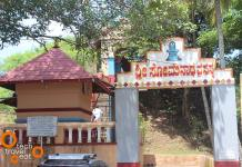 Someshwar Temple, Ullal, Mangalore