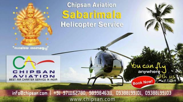helicopter-service-to-sabarimala