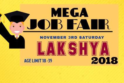 Lakshya Mega Job Fair At Ernakulam