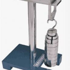 Hot Deformation Test Apparatus