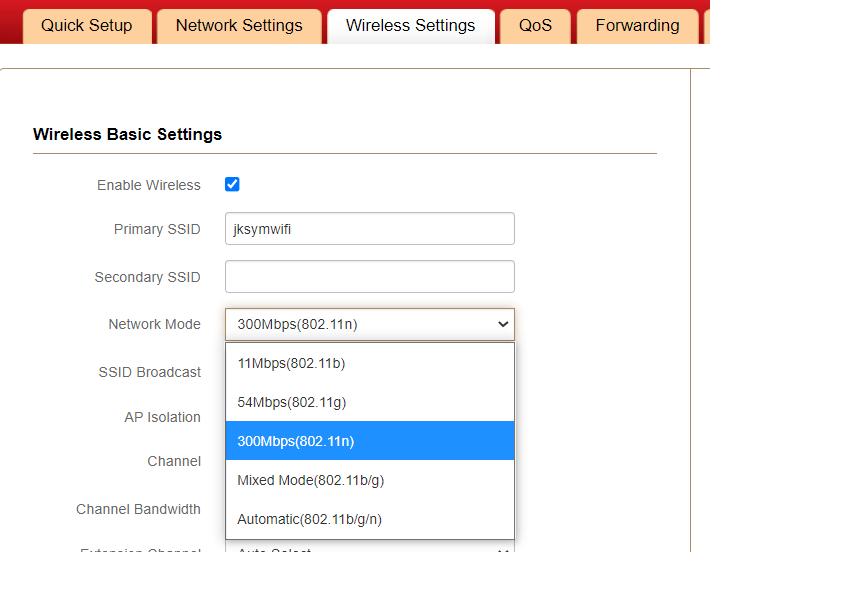 wifi-setting-network-mode