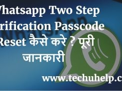 Whatsapp Two Step Verification Passcode Reset