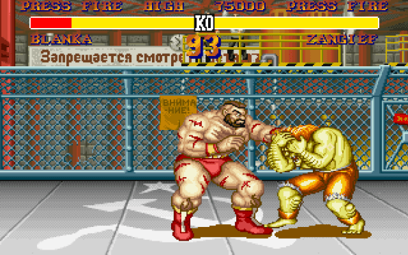 street fighter ii ms dos