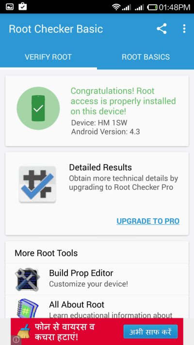 rootchecker-android-rooted