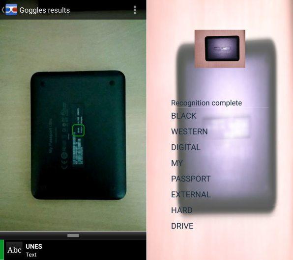 identify-hard-disk-camfind-google-goggles
