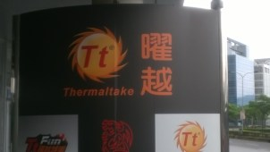 Taitra, Taiwan Excellence, Thermaltake, Conference, Headqaruters, Taiwan