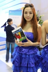 Computex2014-Booth-BabesP240