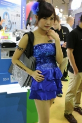 Computex2014-Booth-BabesP243