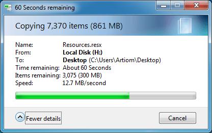 windows-multiple-file-transfer