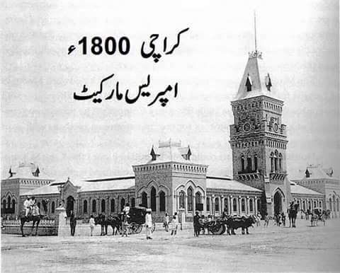Karachi 3