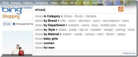 Bing shopping refined