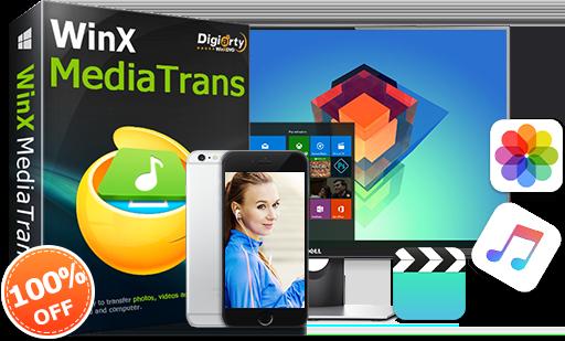 transfer software