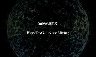 smartx block chain