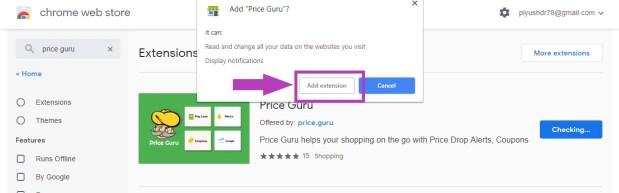 install price guru one