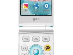 LG Ice Cream Smart