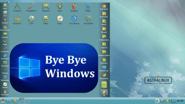 Russian military to bid goodbye to Windows soon, and welcome Astra Linux