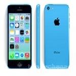 Apple announced iPhone 5C model