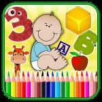 Gunjan Apps Studio app thumbnail