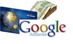 Google Adsense Se First Payment  Ka Setup | Swift Code | My Experience