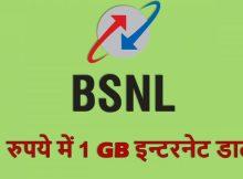 BSNL Data Plan