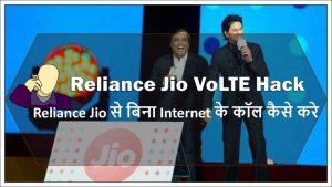 Reliance Jio VoLTE Hack | Bina Internet Ke Call Kare