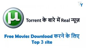 Torrent Ke Alternative Site Free Downloading Sites